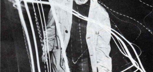 Étienne Daho Jr par Pierre René-Worms