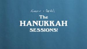 Hanukha