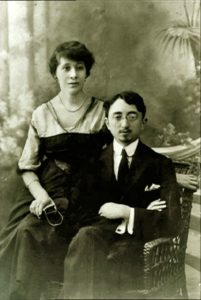 Joseph-et-Olia-Ginsburg