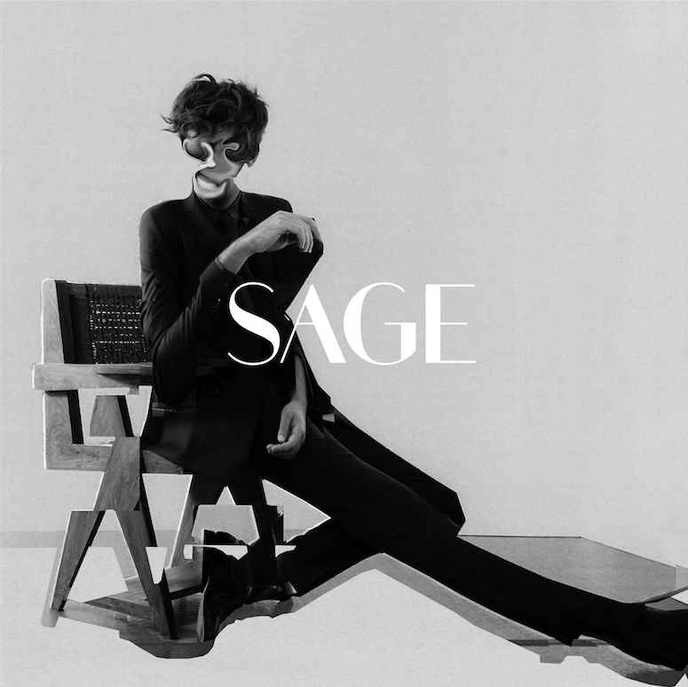 Sage cover