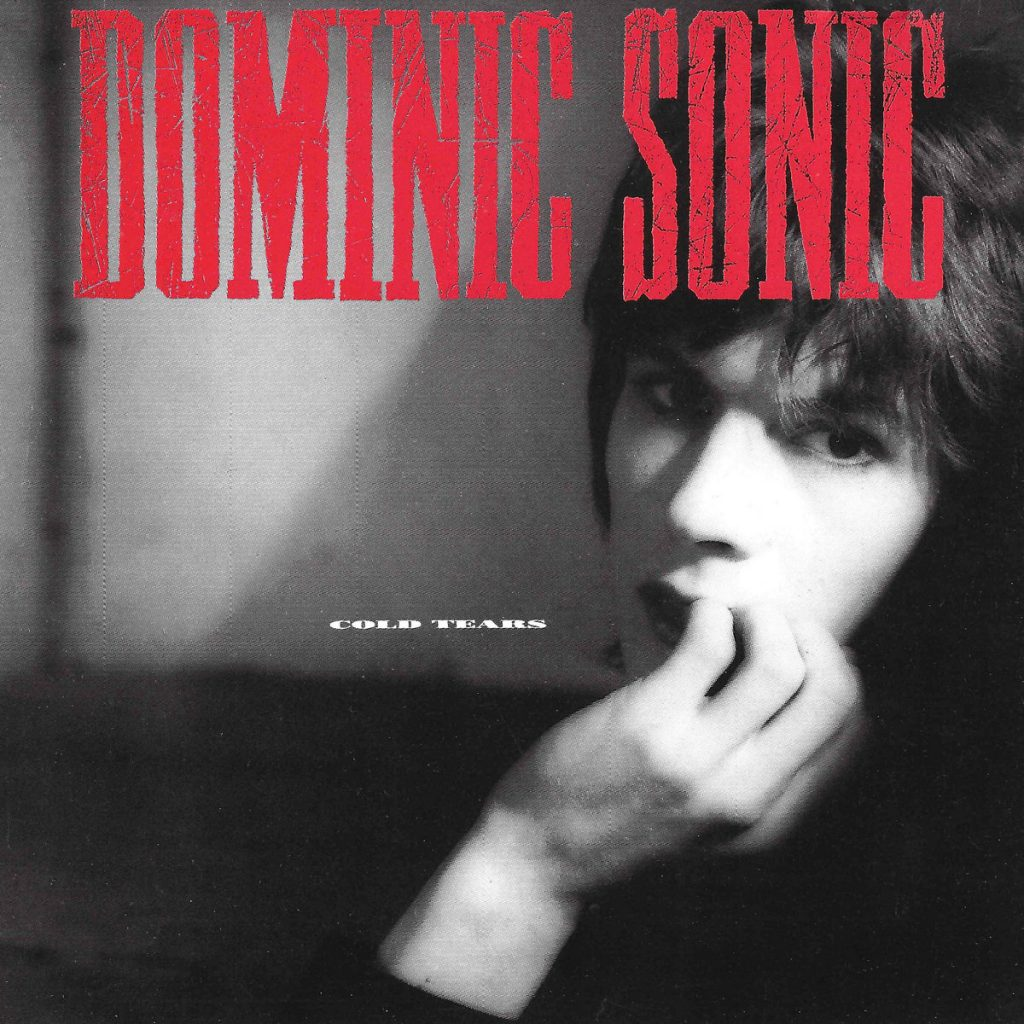 Dominic Sonic 1st LP