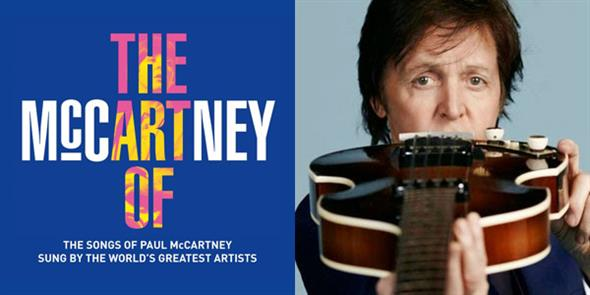 The Art of McCartney cover
