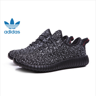 o_adidas-kanye-west-x-adidas-yeezy350-men-running-shoes-8a6b